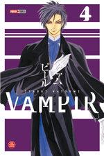 Vampir 4