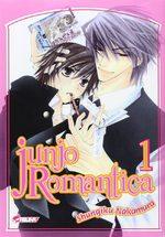 Junjô Romantica 1
