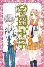 Gakuen Ouji - Playboy Academy 9 Manga