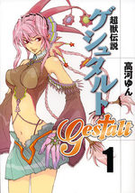 Gestalt 1