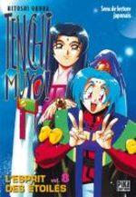 Tenchi Muyo ! 8 Manga