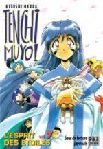 Tenchi Muyo ! 7 Manga