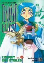Tenchi Muyo ! 6 Manga