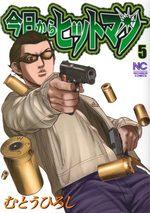 Hitman Part Time Killer 5 Manga