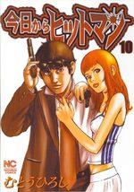 Hitman Part Time Killer 10 Manga
