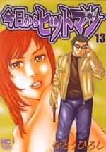 Hitman Part Time Killer 13 Manga