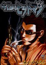 Hitman Part Time Killer 14 Manga