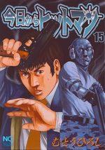 Hitman Part Time Killer 15 Manga