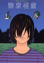 Tokyo Kaido 1 Manga