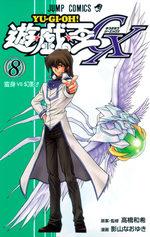 Yu-Gi-Oh! GX 8