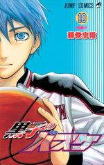 Kuroko's Basket 10 Manga