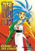 Tenchi Muyo ! 1 Manga