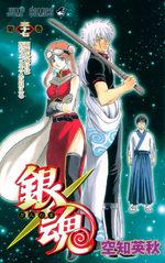 Gintama 37 Manga