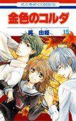 La Corde d'Or 15 Manga