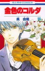 La Corde d'Or 16 Manga