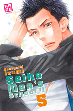 Seiho Men's School !! 5