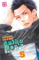 Seiho Men's School !! T.5 Manga
