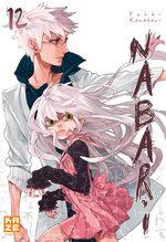 Nabari T.12 Manga