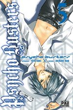 Psycho Busters # 5