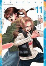X Blade 11 Manga