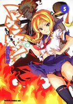 Makenki 5 Manga