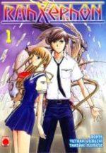 Rahxephon 1 Manga