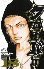 Clover 18 Manga
