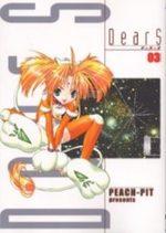 DearS 3 Manga