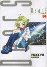 DearS 4 Manga