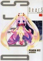 DearS 6 Manga