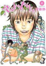 Nanja Monja 2 Manga