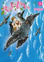 Nanja Monja 5 Manga