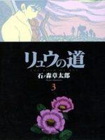 Le Voyage de Ryu 3 Manga
