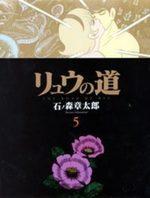 Le Voyage de Ryu 5 Manga