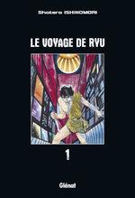 Le Voyage de Ryu 1