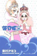 Princess Jellyfish 3 Manga