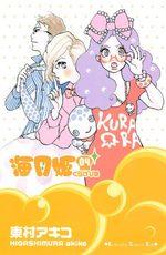 Princess Jellyfish 4 Manga