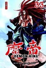 Demon King 33 Manhwa