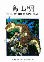 Toriyama Akira - THE WORLD SPECIAL 1 Artbook