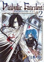 Diabolic Garden 2 Manga