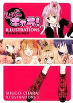 Shugo Chara! illustrations 2 1 Artbook