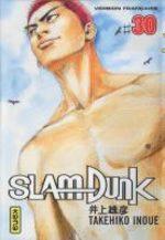 Slam Dunk 30
