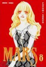 Mars 8 Manga