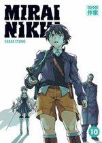 Mirai Nikki T.10 Manga
