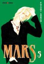 Mars 5 Manga