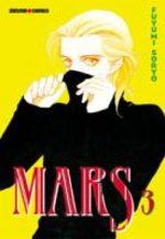 Mars 3 Manga