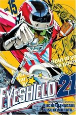 Eye Shield 21 15