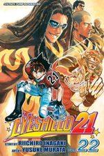 Eye Shield 21 22