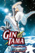 Gintama # 1