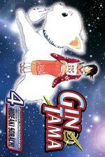 Gintama # 4